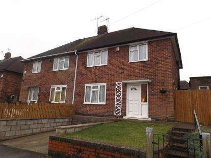 3 Bedrooms Semi Detached House for sale in Lilac Road, Hucknall, Nottingham, Nottinghamshire
