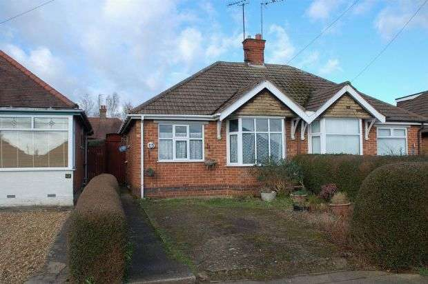 2 Bedrooms Semi Detached Bungalow for sale in Lovat Drive, Duston, Northampton NN5 5NT