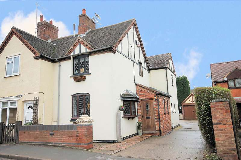 2 Bedrooms End Of Terrace House for sale in High Street, Dosthill, Tamworth, B77 1LP