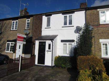 2 Bedrooms End Of Terrace House for sale in Brentwood, Essex
