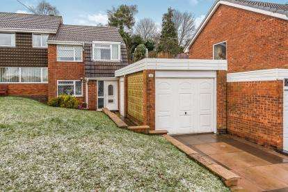 3 Bedrooms Semi Detached House for sale in Hordern Crescent, Brierley Hill, West Midlands, Quarry Bank