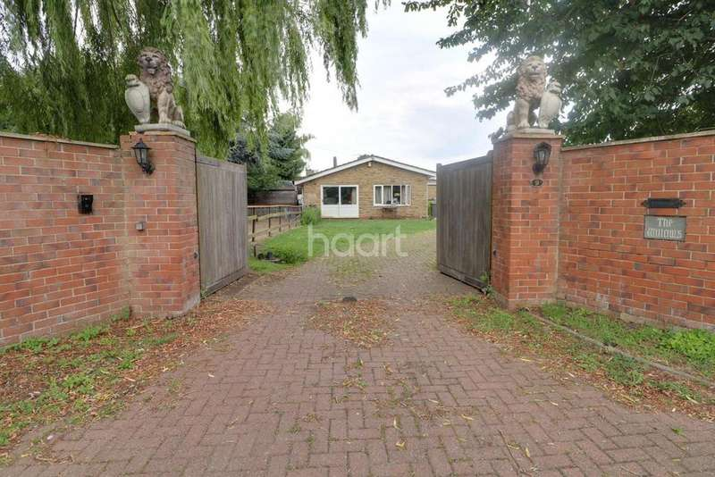 5 Bedrooms Land Commercial for sale in Nethergate, Westwoodside, Doncaster