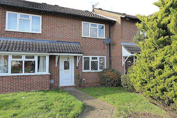 2 Bedrooms Terraced House for sale in Wayside Acres, East Hunsbury, Northampton, NN4