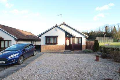 3 Bedrooms Bungalow for sale in Wallace Mill Gardens, Mid Calder