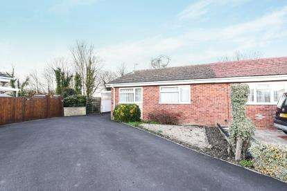 2 Bedrooms Bungalow for sale in Lingfield Road, Evesham, Worcestershire