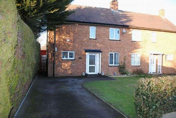 3 Bedrooms Semi Detached House for sale in Bondfield Avenue, Kingsthorpe, Northampton NN2 7RD