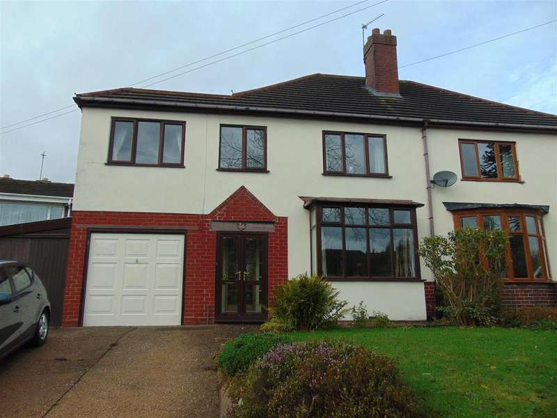 4 Bedrooms Semi Detached House for sale in Cartbridge Lane, Rushall