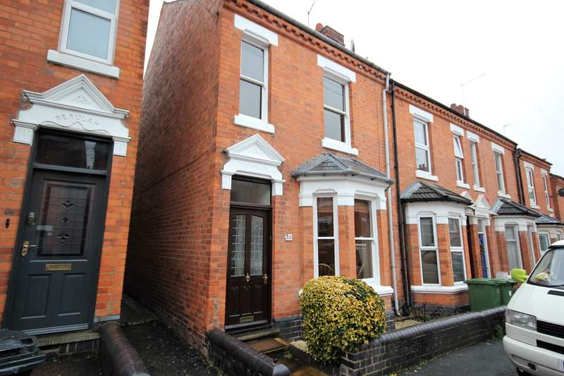 2 Bedrooms End Of Terrace House for sale in St Dunstans Crescent, Battenhall, Worcester, WR5