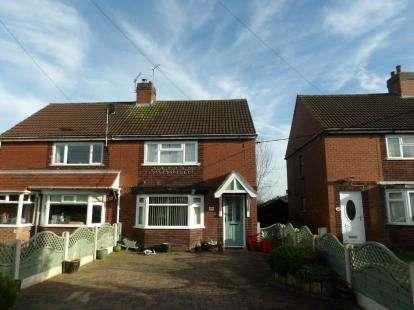 3 Bedrooms Semi Detached House for sale in Measham Road, Appleby Magna, Swadlincote, Derbyshire