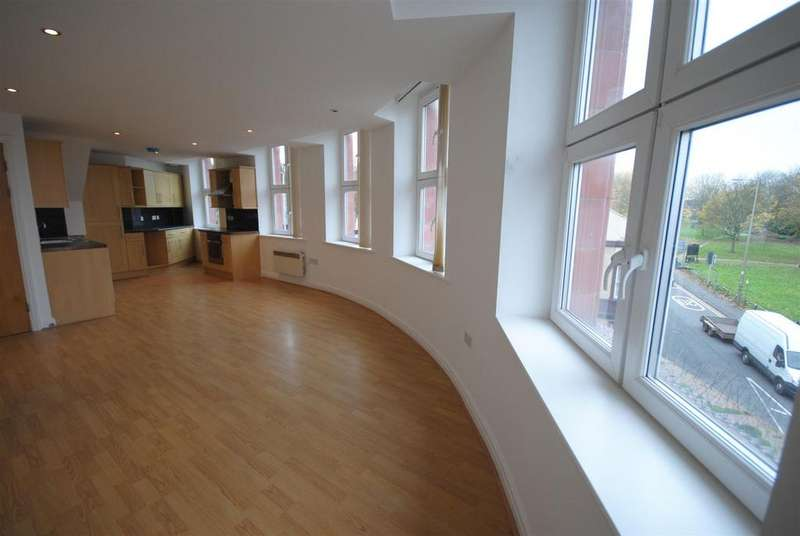 2 Bedrooms Apartment Flat for sale in Gerard Court Warrington Road, Ashton-In-Makerfield, Wigan