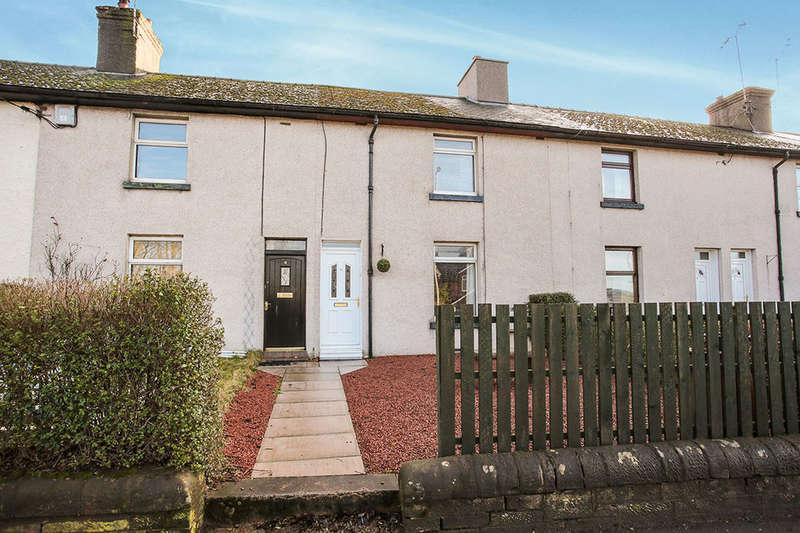 2 Bedrooms Property for sale in Kirkton Terrace, Heathhall, Dumfries, DG1