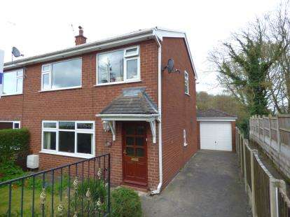 3 Bedrooms Semi Detached House for sale in Plas Yn Bwl, Caergwrle, Wrexham, LL12