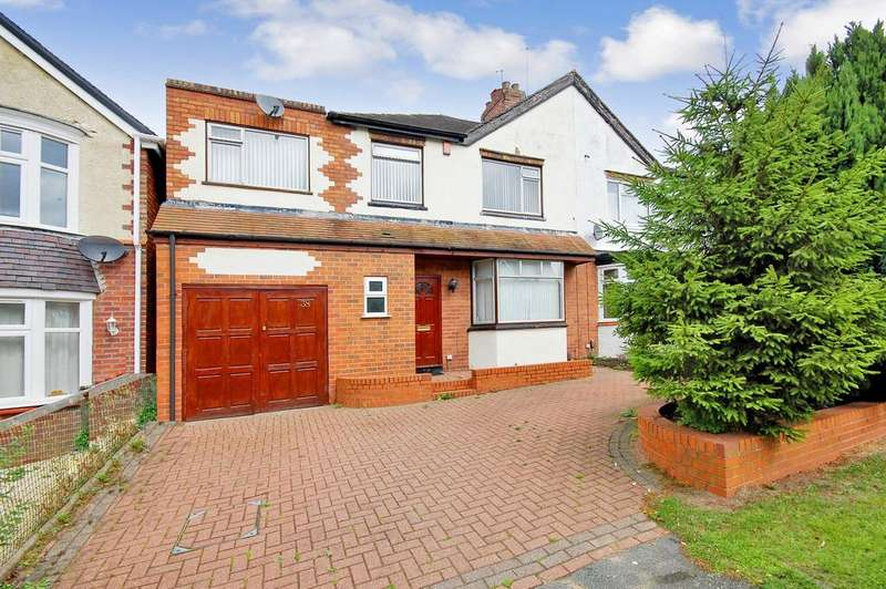 4 Bedrooms Semi Detached House for sale in ST PHILLIPS AVENUE, Bradmore, Wolverhampton WV3