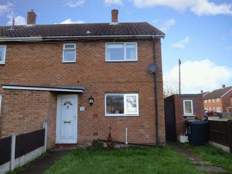 3 Bedrooms Terraced House for sale in Lancaster Road, Harlescott, Shrewsbury, SY1 3JZ
