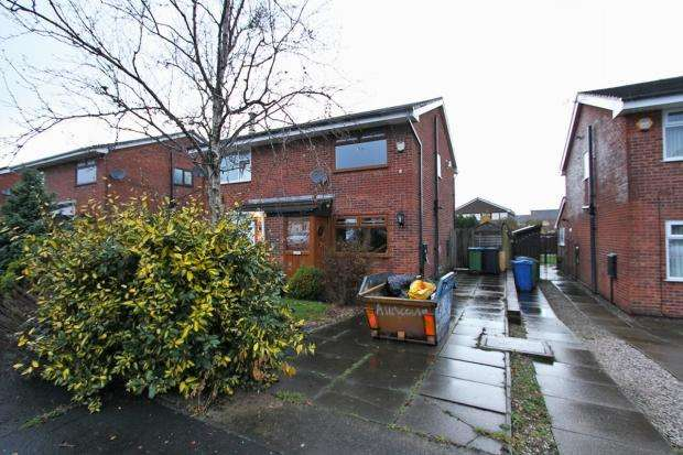 2 Bedrooms Semi Detached House for sale in Allscott Way Ashton In Makerfield Wigan
