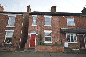 2 Bedrooms End Of Terrace House for sale in Victoria Street, Sandbach, CW11 1HB
