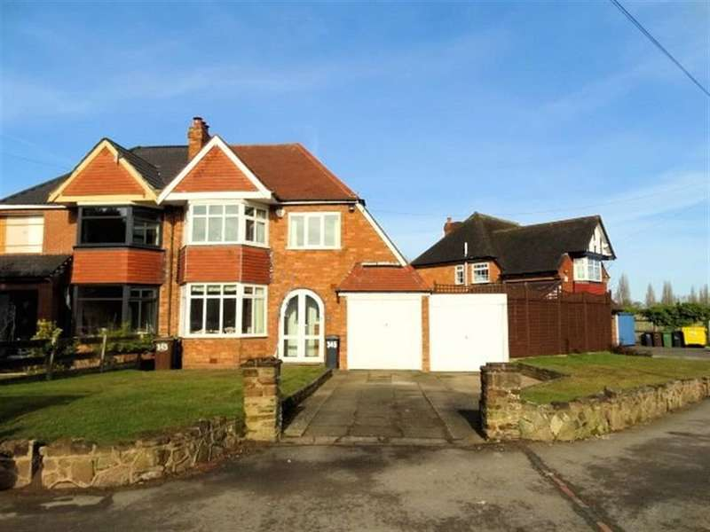 3 Bedrooms Semi Detached House for sale in Lyndon Road, Solihull, B92 7QT