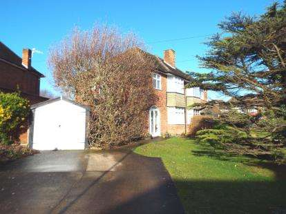 3 Bedrooms Semi Detached House for sale in Charlecote Drive, Wollaton, Nottingham, Nottinghamshire