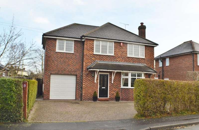 4 Bedrooms Detached House for sale in Bromley Drive, Holmes Chapel