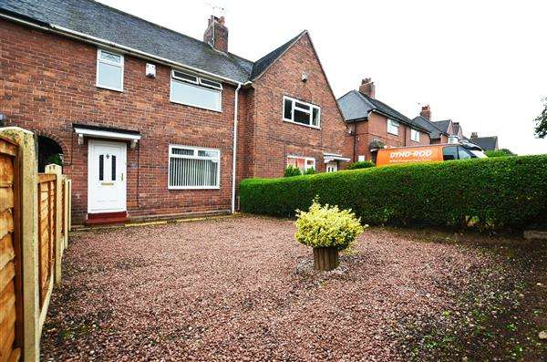 3 Bedrooms Town House for sale in St. Michaels Road, Cross Heath, Newcastle-under-Lyme