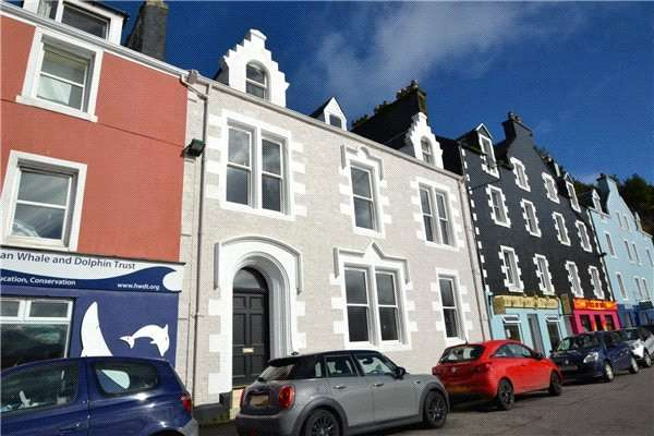 7 Bedrooms Hotel Commercial for sale in 27 Main Street, Tobermory, Isle of Mull, Argyll and Bute, PA75