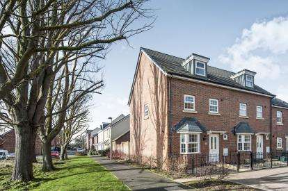 4 Bedrooms End Of Terrace House for sale in Wycombe Road, Kingsway, Gloucester, Gloucestershire