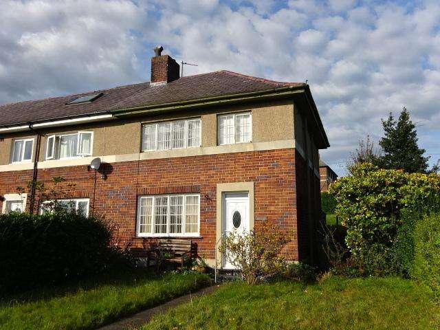 3 Bedrooms End Of Terrace House for sale in TREM ELIDIR, BANGOR LL57