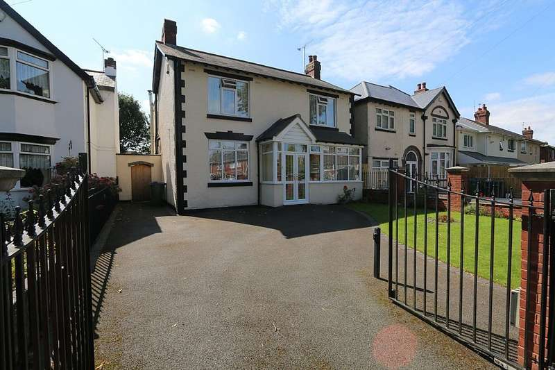 4 Bedrooms Detached House for sale in Dog Kennel Lane, OLDBURY, West Midlands, B68 9LZ