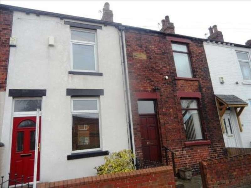 2 Bedrooms Terraced House for sale in Sparable Lane, Wakefield WF1