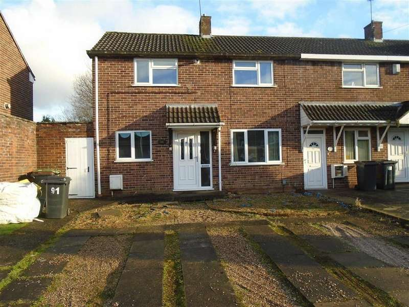 2 Bedrooms End Of Terrace House for sale in Vale View, Nuneaton, Warwickshire, CV10