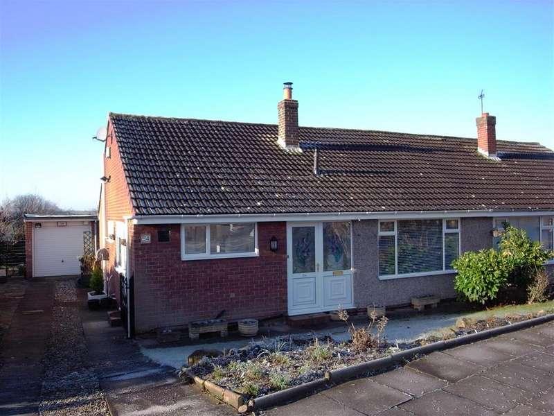 3 Bedrooms Semi Detached Bungalow for sale in Parkland Drive, Darlington
