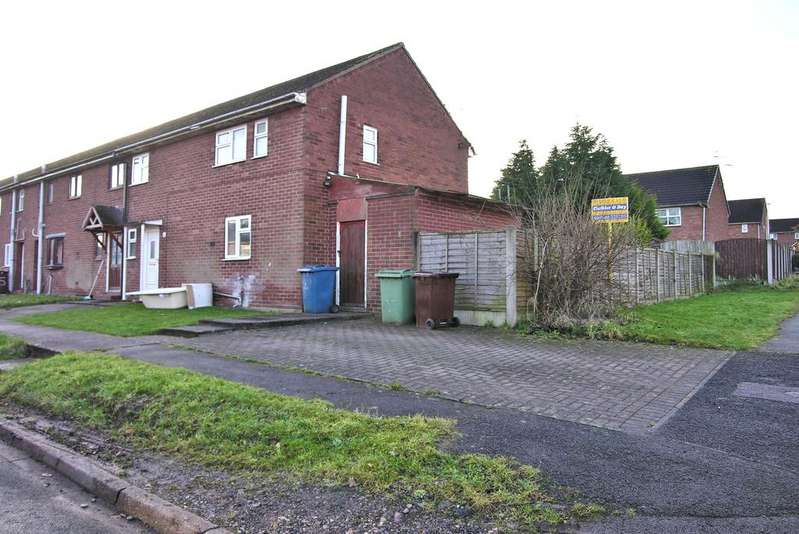 3 Bedrooms End Of Terrace House for sale in EMBRY AVENUE, BEACONSIDE, STAFFORD ST16