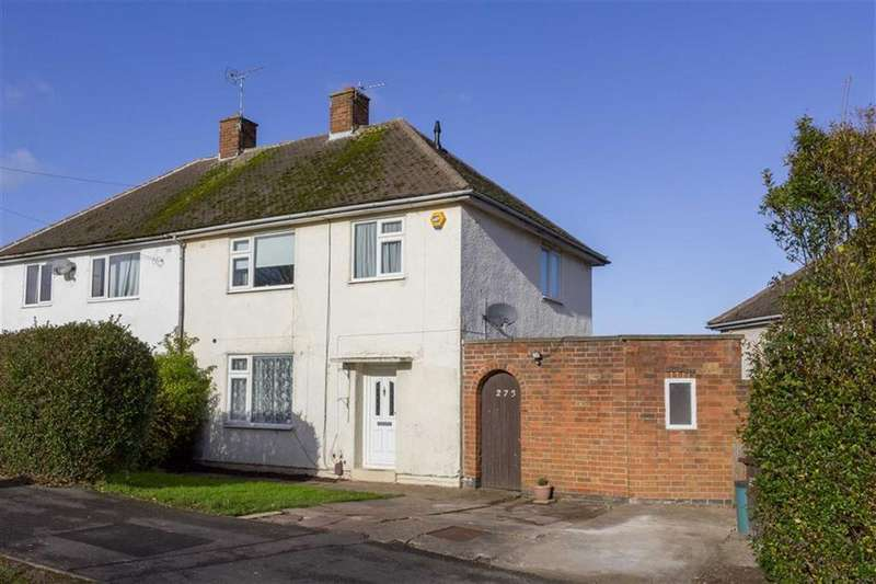 3 Bedrooms Semi Detached House for sale in Alan Moss Road, Loughborough, LE11