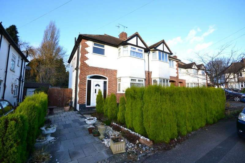 3 Bedrooms Semi Detached House for sale in Tudor Drive, Oadby, Leicester