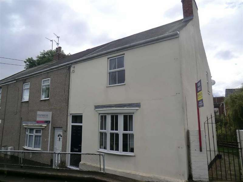 2 Bedrooms End Of Terrace House for sale in 1, Moneys Buildings, West Cornforth