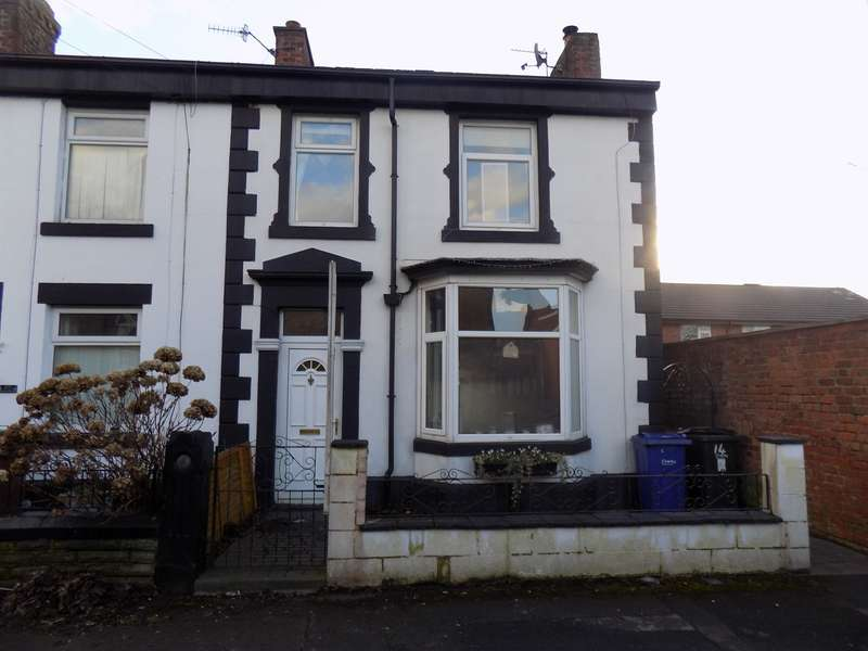 2 Bedrooms End Of Terrace House for sale in Hindley Street, Chorley, PR7