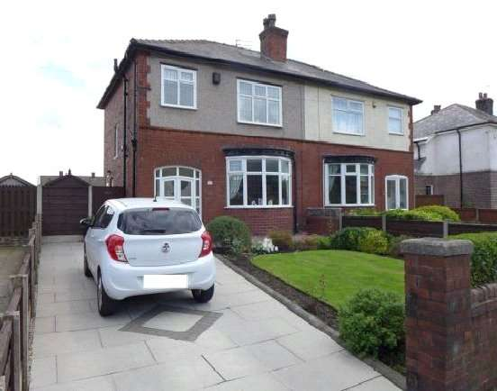 3 Bedrooms Semi Detached House for sale in Bury Old Road, Heywood, Lancashire, OL10