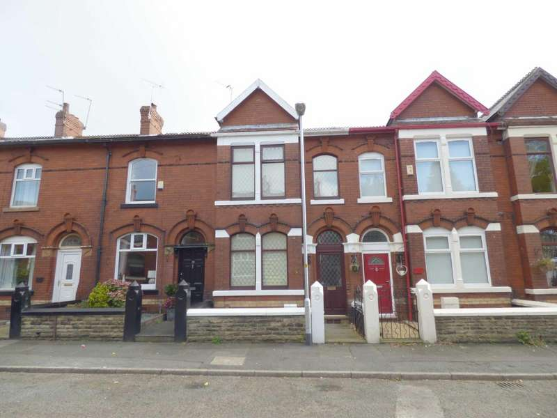 2 Bedrooms Terraced House for sale in Glen Grove, Royton, Oldham, OL2