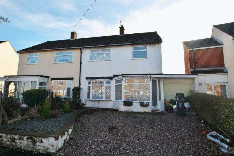 3 Bedrooms Semi Detached House for sale in Montgomery Road, Bentley, Walsall