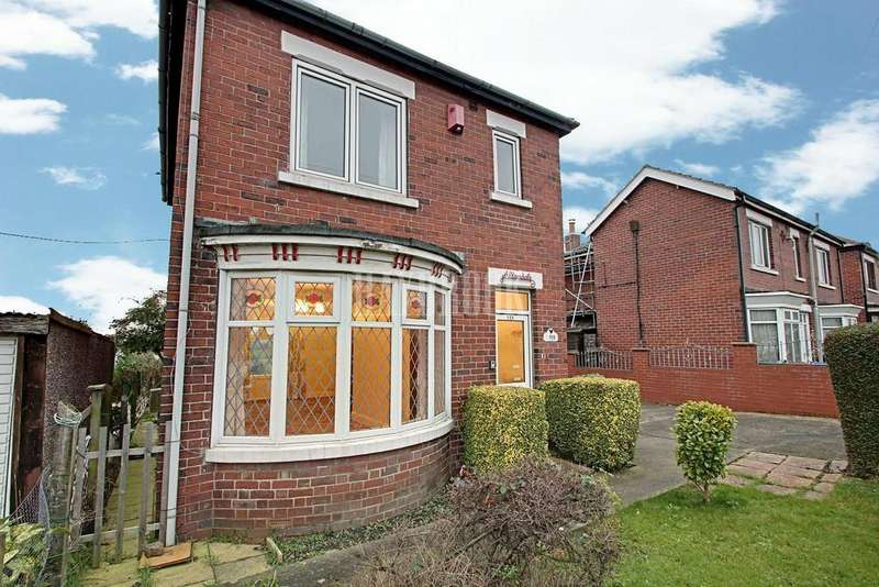 3 Bedrooms Detached House for sale in Brierley Road, Grimethorpe