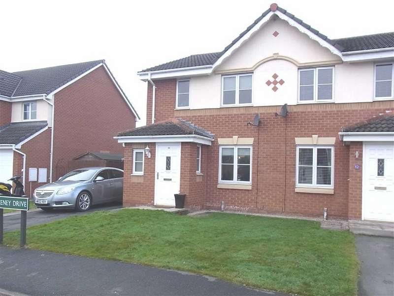 3 Bedrooms Semi Detached House for rent in 14, Sweeney Drive, Morda, Oswestry, Shropshire, SY10