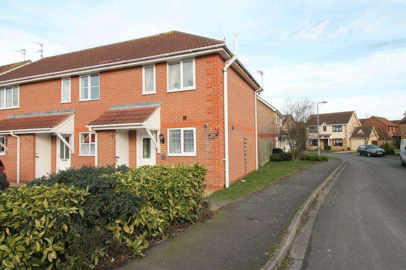 2 Bedrooms End Of Terrace House for sale in Galway Close, Spalding