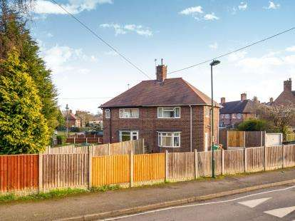 3 Bedrooms Semi Detached House for sale in Bodmin Drive, Aspley, Nottingham, Nottinghamshire