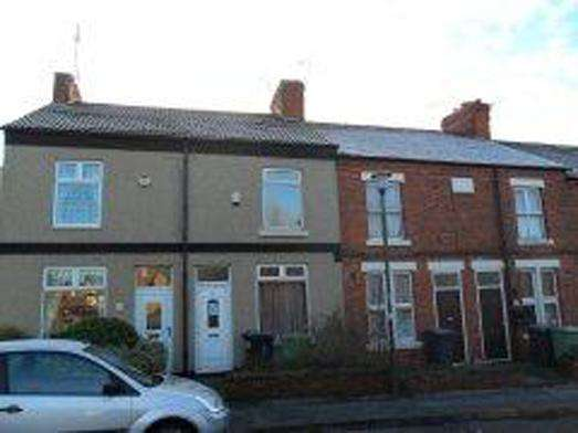 2 Bedrooms Terraced House for rent in North View Street, Bolsover, S44