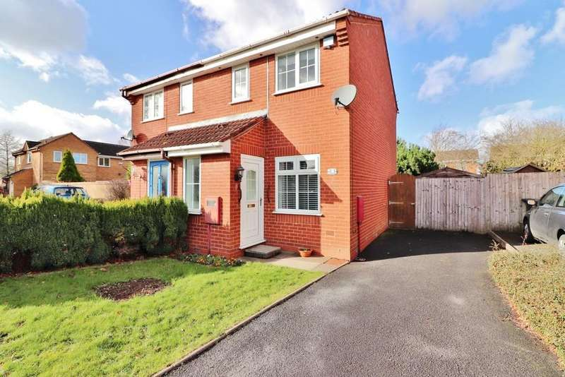 2 Bedrooms Semi Detached House for sale in Westmorland Close, Fazeley