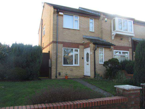 2 Bedrooms Terraced House for sale in BLAKELOCK GARDENS, BURN VALLEY, HARTLEPOOL