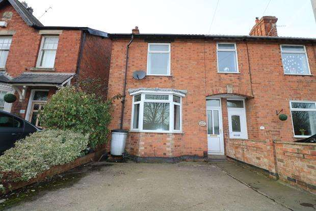 3 Bedrooms End Of Terrace House for sale in Thorpe Road, Melton Mowbray, LE13