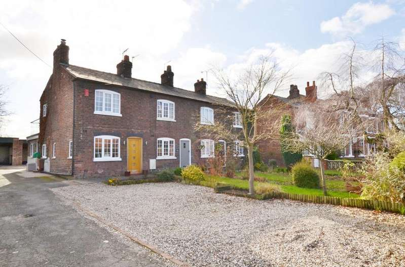2 Bedrooms End Of Terrace House for sale in Middlewich Road, Holmes Chapel