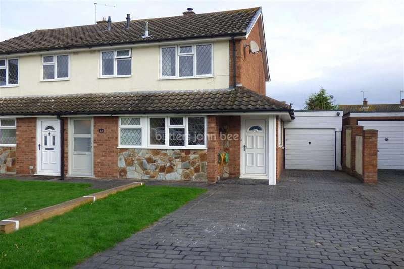 3 Bedrooms Semi Detached House for sale in Southgate, Brewood, Stafford