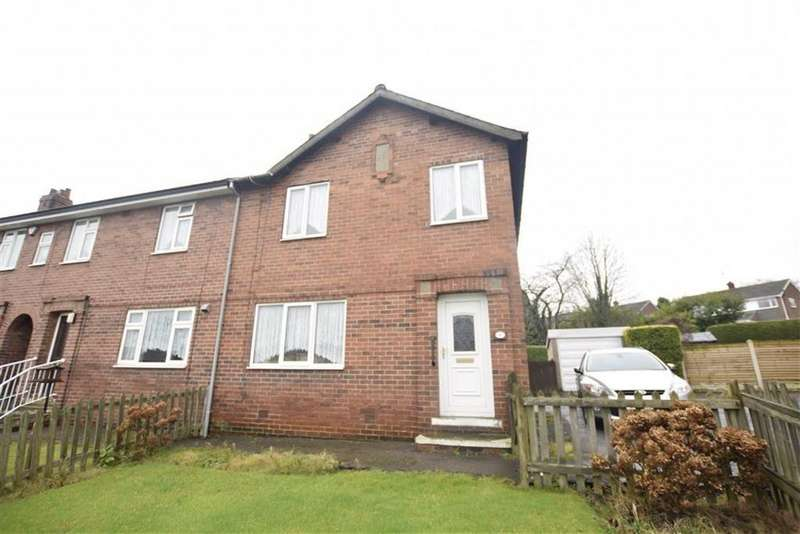 2 Bedrooms End Of Terrace House for sale in Brooklands Avenue, Walton, WAKEFIELD, WF2